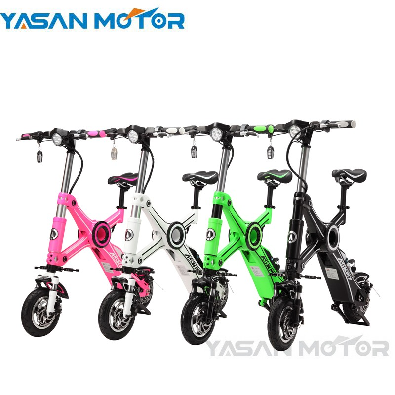 Детские складные велосипеды