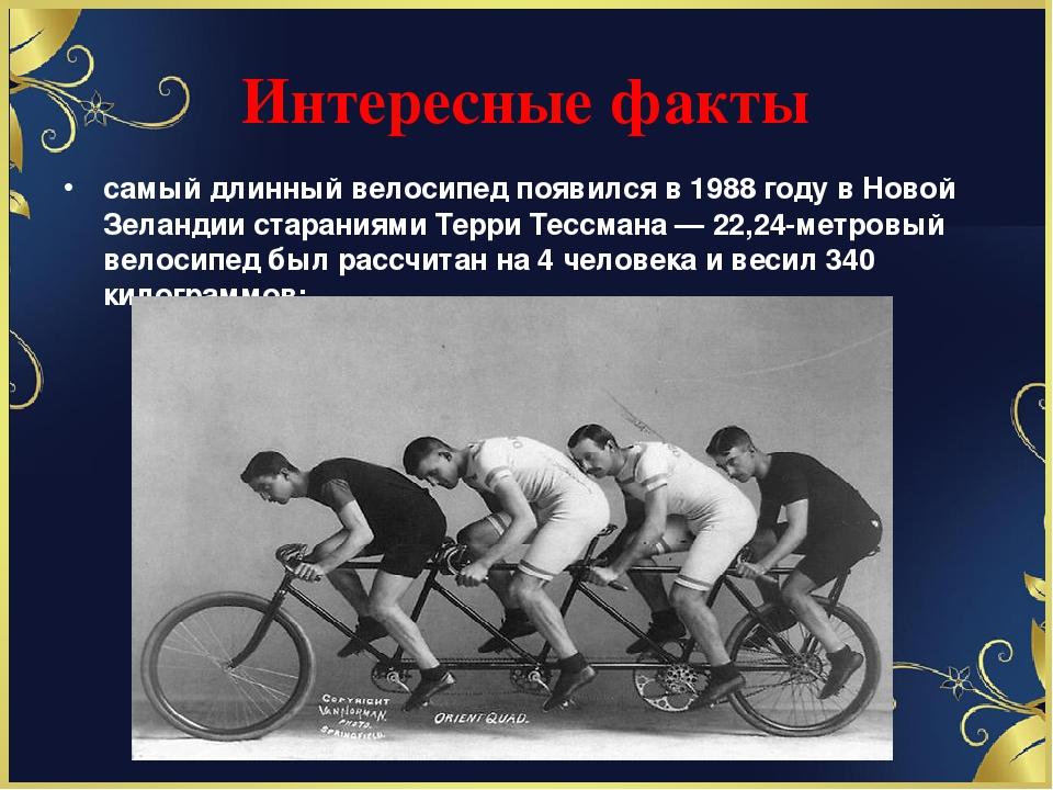 7 самых известных мифов о велосипедах :: велосипеды от артёма
