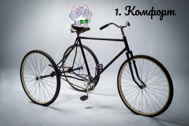 Права на велосипед в ссср
