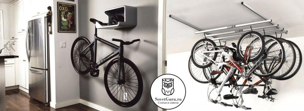 Как хранить велосипед в зимнее время