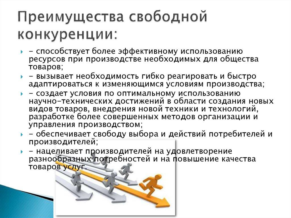 Рама для велосипеда: особенности карбоновых и титановых рам. обзор типов и видов рам, их плюсы и минусы. советы по выбору