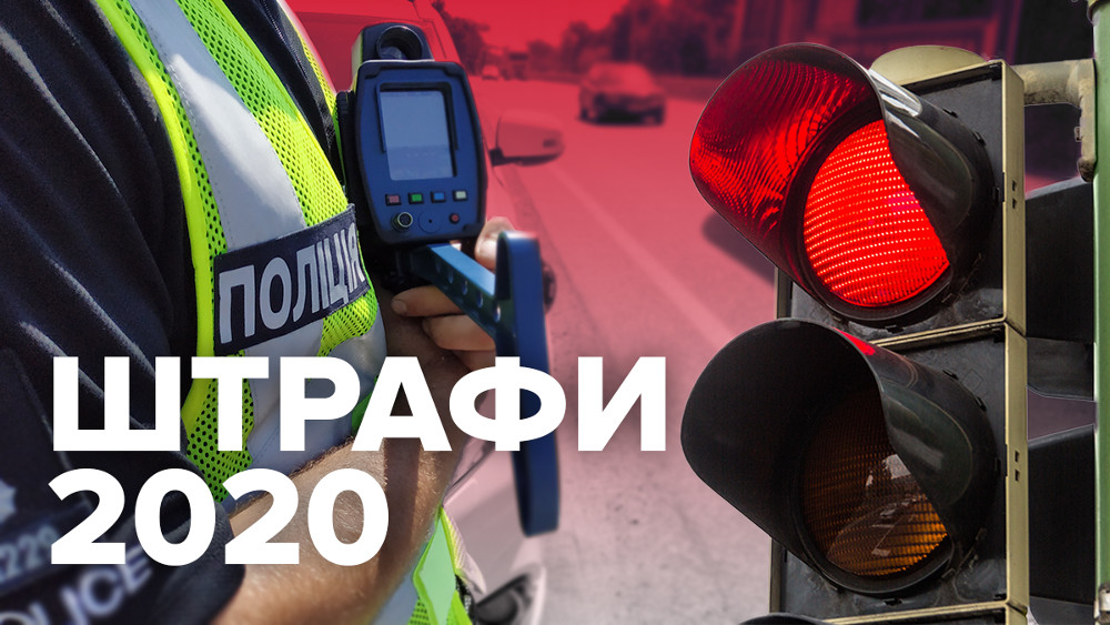 Можно ли ездить пьяным на велосипеде: штрафы за управление в нетрезвом виде, лишат ли водительских прав за вождение в состоянии алкогольного опьянения, что грозит согласно пдд?