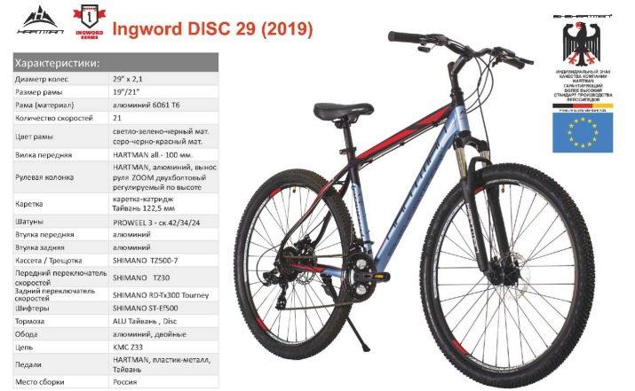 Подбор велосипеда по росту и весу, фото / размер рамы и колес, видео