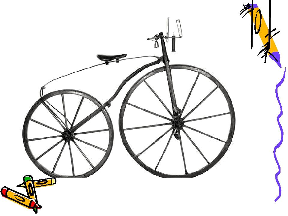 Является ли велосипед транспортным средством и к какому виду относится?