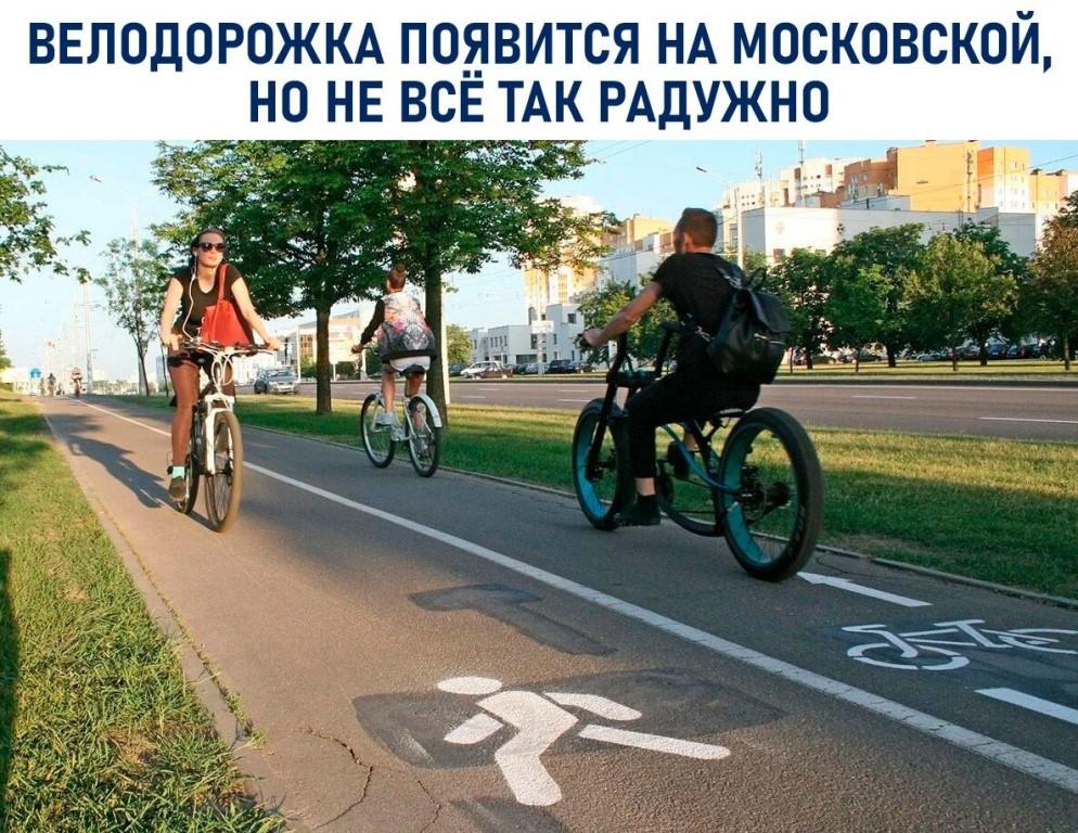 Правила дорожного движения для велосипедистов в 2021 году