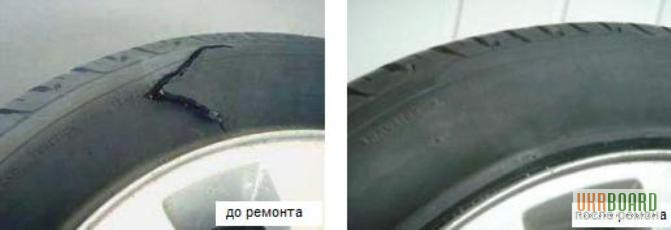 Сбоку шишка на колесе: можно ли ездить с грыжей (шишкой) на колесе? – можно ли ездить, как убрать боковую шишку на покрышке