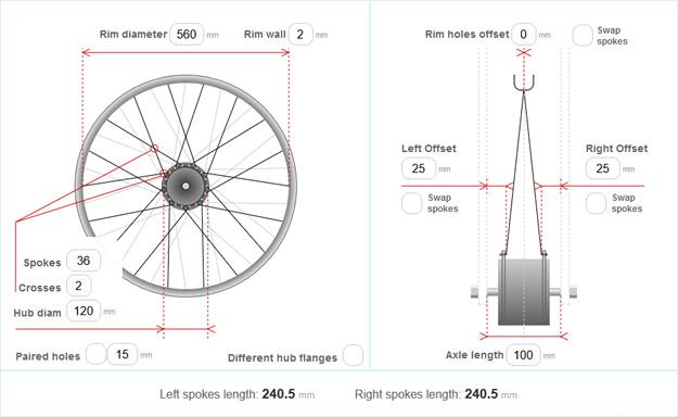 Калькулятор длины спиц велосипеда: как пользоваться