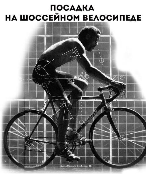 Правильная регулировка седла велосипеда — основа комфортной езды