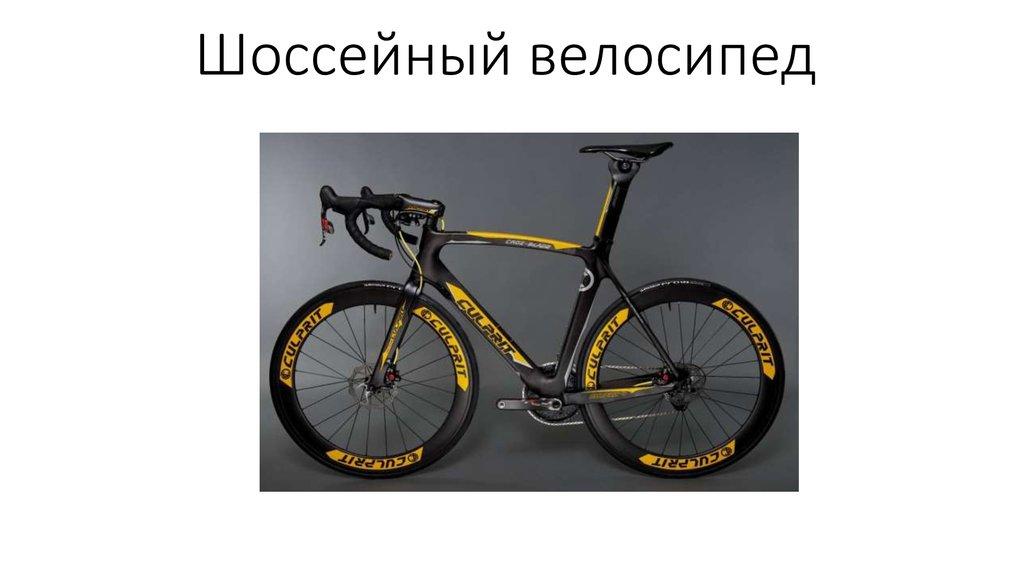 Какие бывают велосипеды: виды, особенности конструкций, характеристики, производители