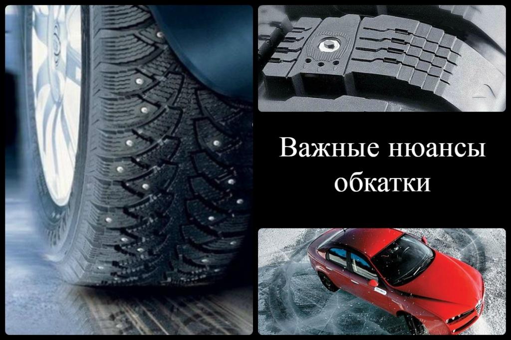Все об износе велосипедных шин — сайт для велосипедистов