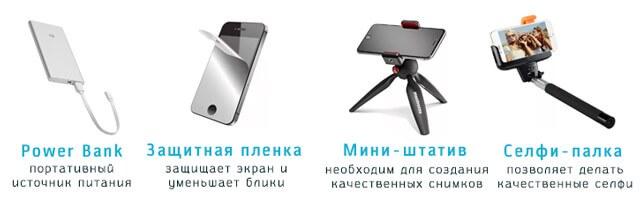 Как выбрать смартфон по параметрам, и какой марки?