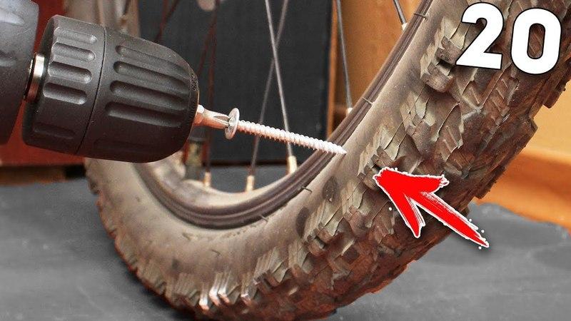 Полезные лайфхаки для велосипеда