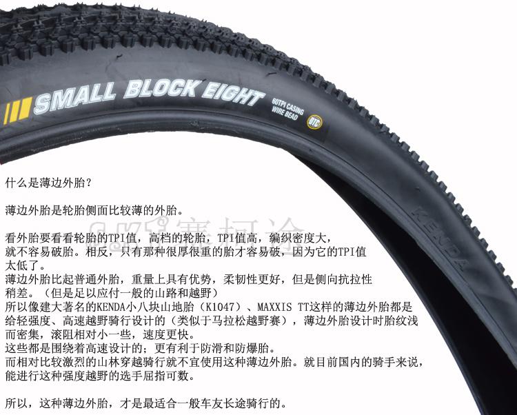 Как выбрать покрышки для велосипеда, их виды и особенности