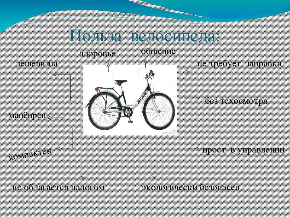 Как научиться ездить на велосипеде быстрее и дальше