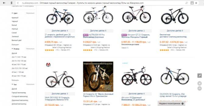 Средняя скорость велосипедиста любителя по песку, в городских условиях, факторы, влияющие на скорость