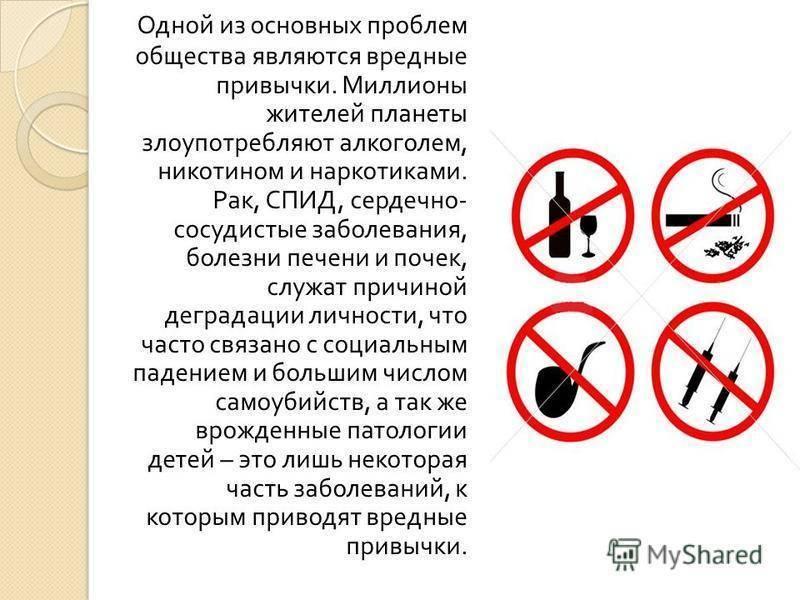 Как действует курение на организм велосипедиста, имеются ли плюсы, как предотвратить вред.