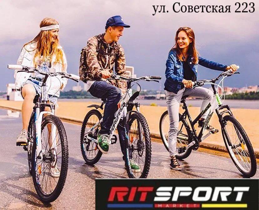 Лучшие складные велосипеды, топ-10 рейтинг складных велосипедов