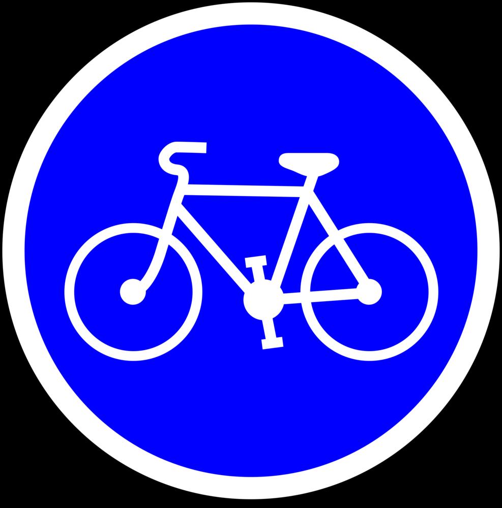 """10.3. велосипедные дорожки и велосипедные полосы """"ведомственные строительные нормы. указания по обеспечению безопасности движения на автомобильных дорогах. всн 25-86"""" (утв. минавтодором рсфср от 29.01.86)"""