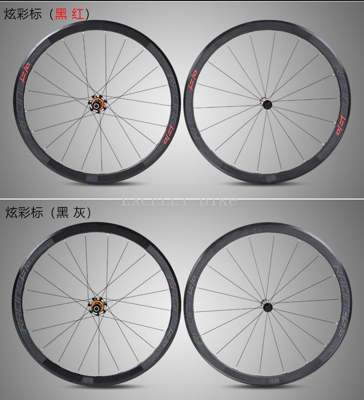В чём отличие двойного и обычного ободьев велосипеда