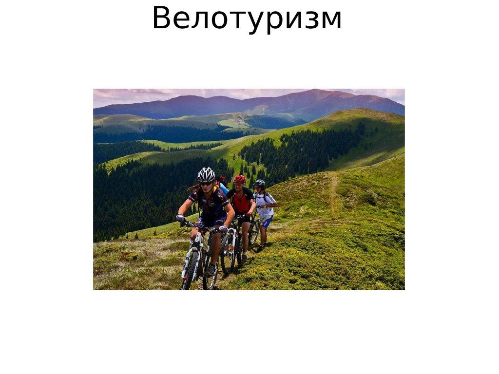 На каких велосипедах ездят профессионалы