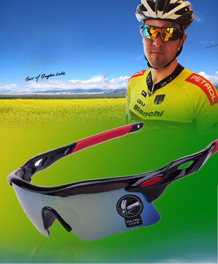 Как выбрать солнцезащитные очки при езде на велосипеде?