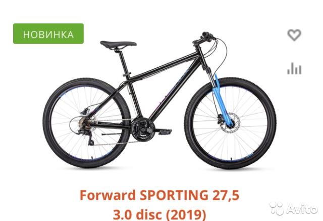 Дорожный велосипед российского производства
