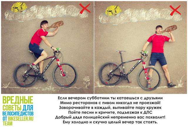 Медицинская велоаптечка