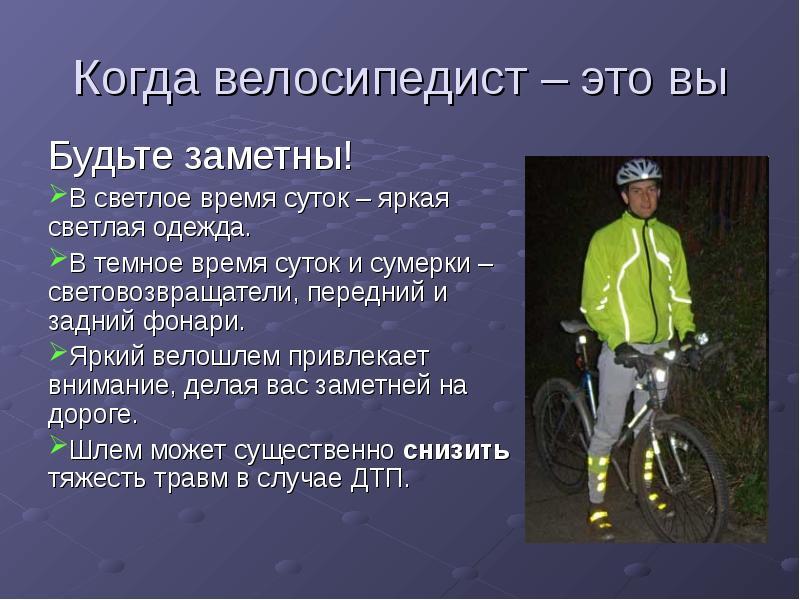 Фара для велосипеда как выбрать в 2019 | сайт котовского