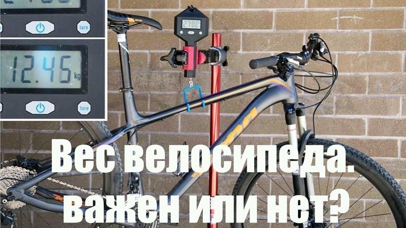 Инструкция: как выбрать и выгодно купить велосипед