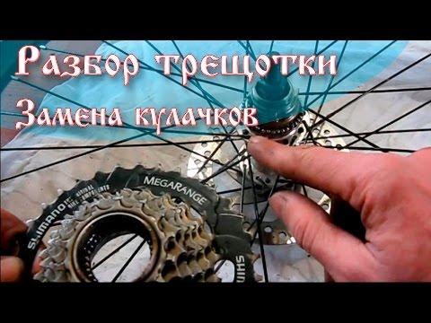✅ как снять трещетку с колеса велосипеда - veloexpert33.ru