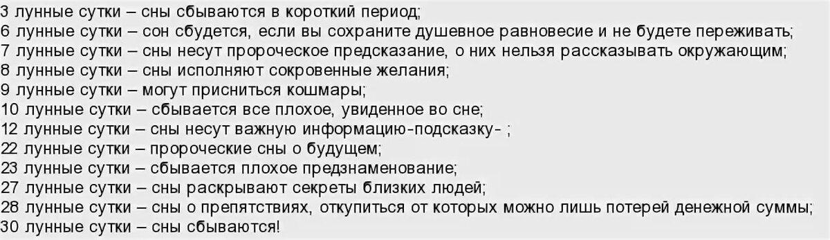 Премьер-лига 2019/2020 результаты, футбол россия - flashscore.ru