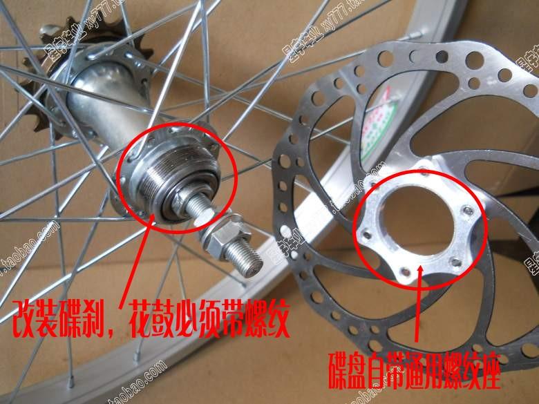 Регулировка и настройка дисковых тормозов на велосипеде
