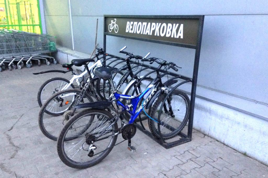 Какой должна быть велопарковка. стойка для парковки велосипеда из пвх-труб своими руками