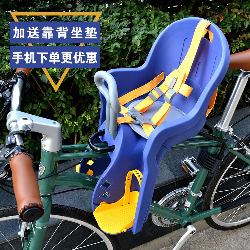 ✅ детское сиденье на велосипед своими руками - veloexpert33.ru