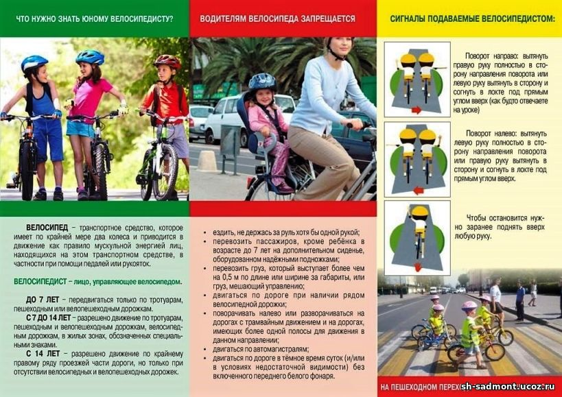 Договор купли-продажи велосипеда образец