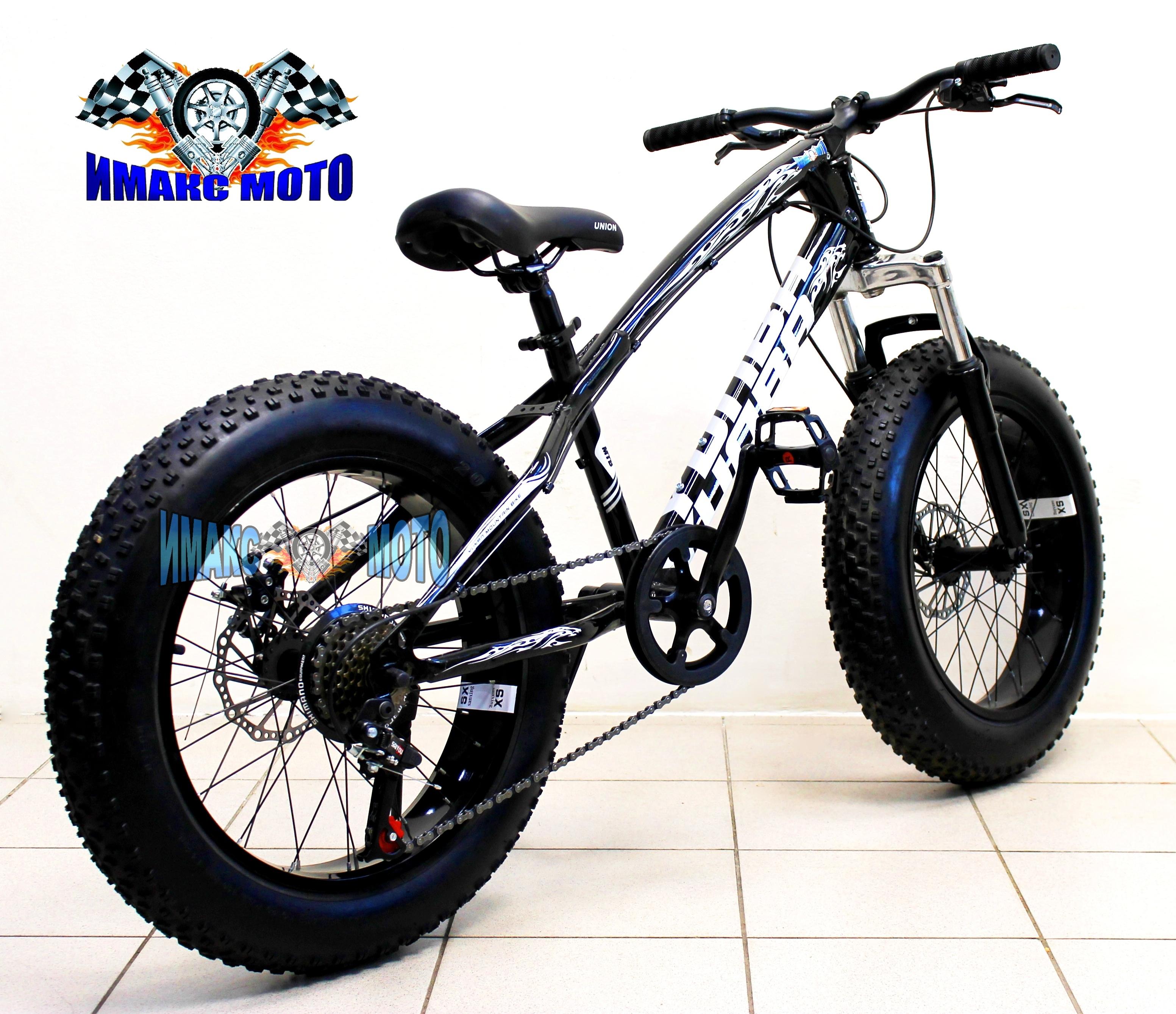 Велосипеды фэтбайки с широкими колесами