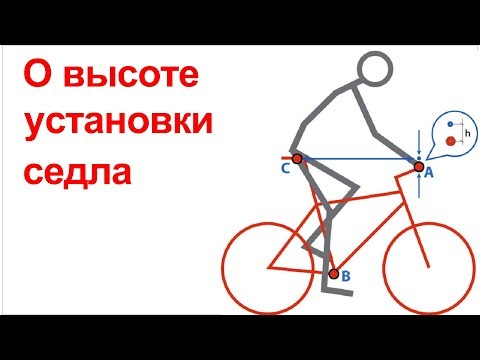 Как настроить велосипед своими руками? -