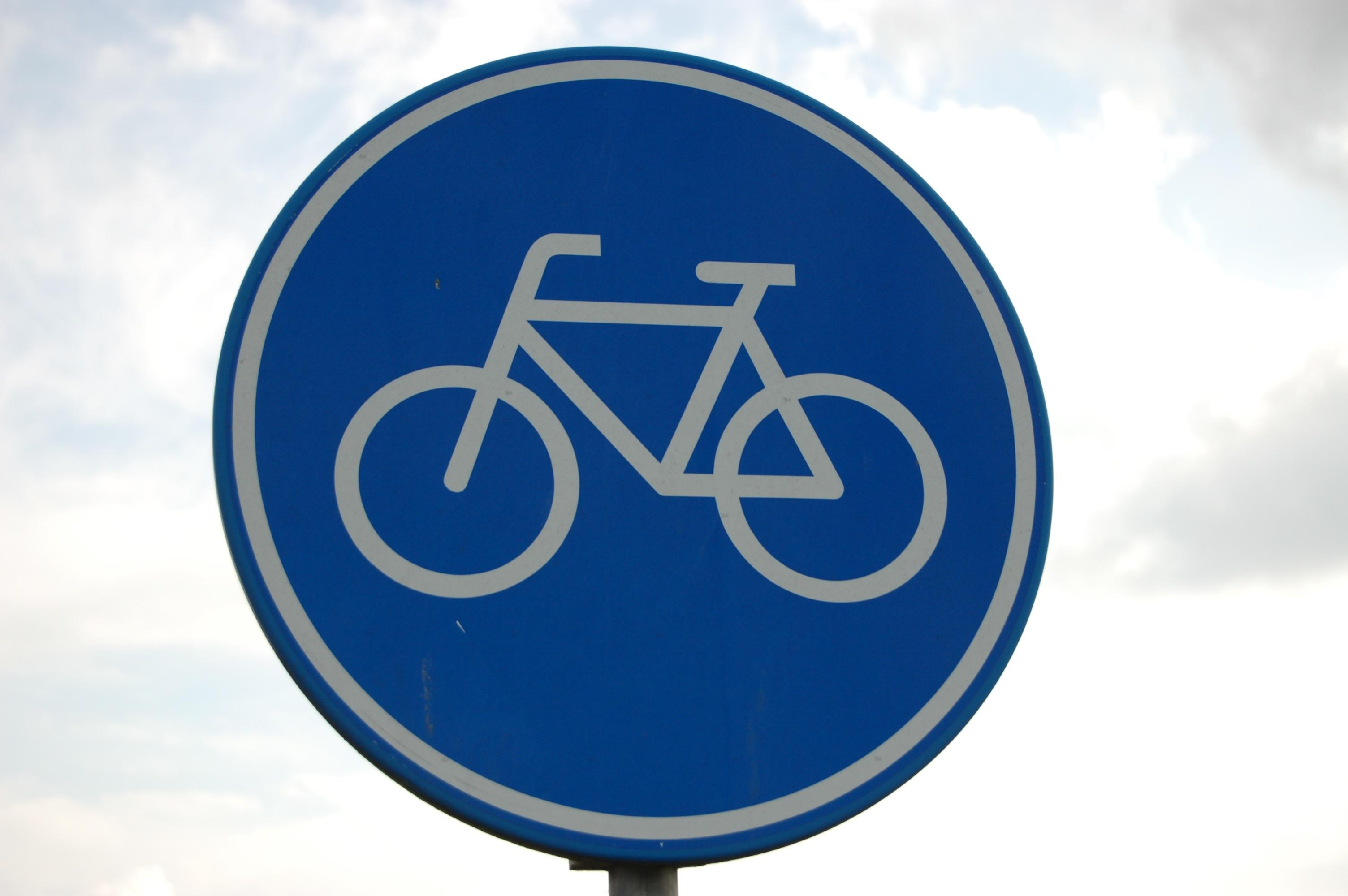 Введение велосипедных дорожек и велосипедных полос с8апреля 2014года