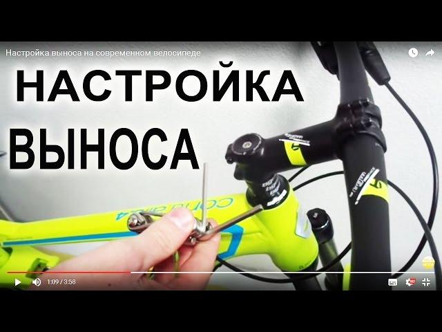 Как настроить скорости на велосипеде, подготовка, алгоритм действий
