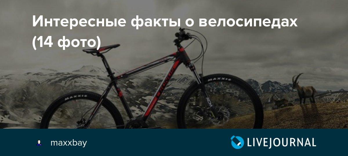 Блог Андрея Думчева