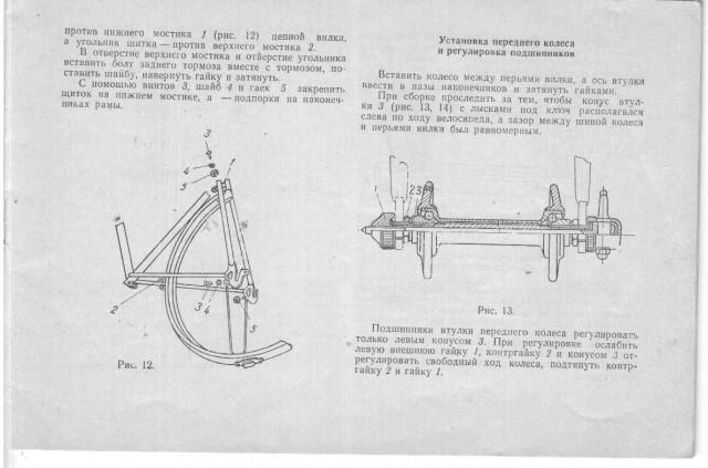 Как разобрать или собрать заднее колесо велосипеда