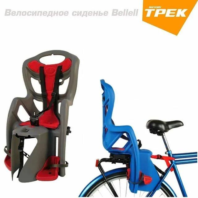 Детские кресла для велосипеда на раму