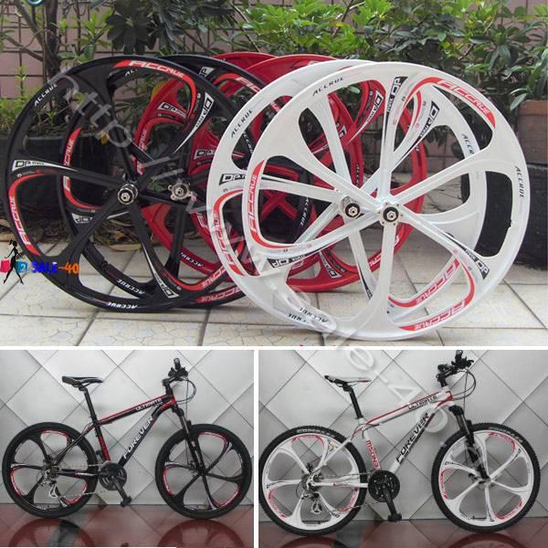 Обода для велосипедов