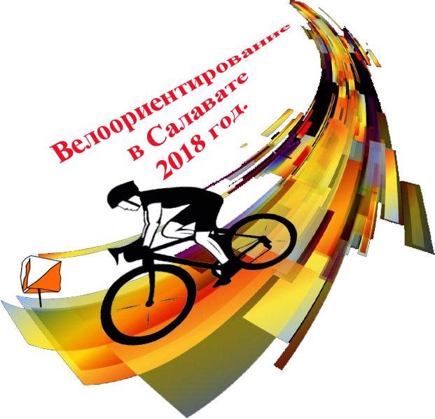 Что такое спортивное ориентирование и почему им стоит заняться? - skiteamrussiaskiteamrussia