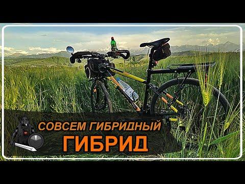 Выбираем лучший гибридный велосипед: характеристики и аксессуары