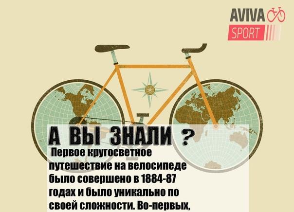 10 мифов о велосипедах