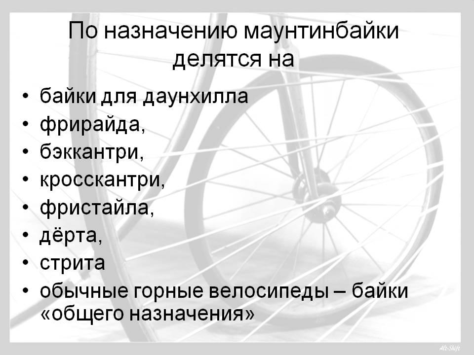 Как устроено колесо велосипеда: полезно знать каждому гонщику - велосипед-инфо