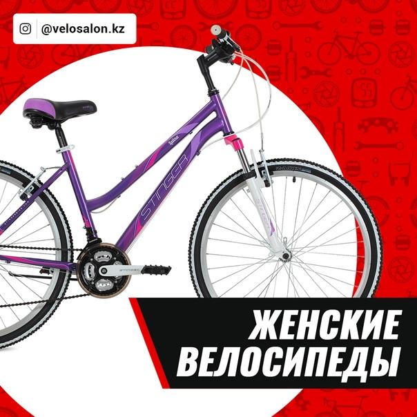 Чем отличается женский велосипед от мужского? | в чем разница