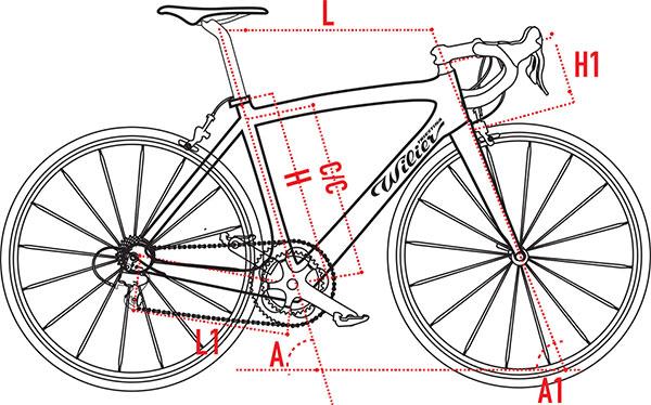 Велосипед для тяжелого человека