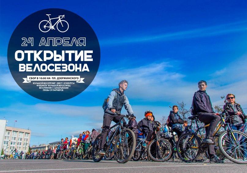 10 советов по подготовке велосипеда к велосезону